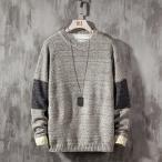 セーター メンズ プルオーバー 秋 冬 ニット トップス 重ね着 配色 ゆったり 柔らかい カジュアル シンプル 温かい 2色 大きいサイズあり