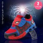 スパイダーマン-商品画像