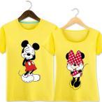 春夏超人気ペアルック カップルお揃い シャツ ペアTシャツ ディズニー ミッキー柄 ご夫婦・友達・カップルお揃いシャツ カップル衣装 カップル上着