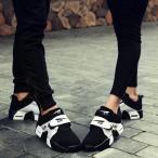 新作 男女兼用 カップル カップルお揃い ペアルック ペアお揃い 靴 カップル靴 スニーカー メンズ レディース ランキング スポーツ 春夏 ローカ