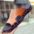 サンダル レザービーチサンダル メンズ スリッパ PU ビーサンメンズスリッパ ビーチサンダル 超軽量 ファッション 滑り止め おしゃれ 歩きやすいの画像