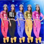 6color 上下セットアップ レディース ステージ衣装 ダンス衣装 ヒップホップ HIPHOP スパンコール キラキラ tシャツ+ロングパンツ 2点セット 舞台演出服