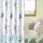 北欧オーダーカーテン(幅〜100cm×高〜210cm×1枚) レトロポップな花柄プリント おしゃれな北欧柄 2級遮光 洗濯可 タッセル付 アジャスターフック付