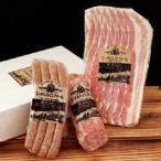 内祝い ギフト お返し 2021 春 薪・炭火仕上げベーコン・ソーセージギフト(C-2-g) 内祝い お歳暮 ギフト 高級 食べ物 肉 プレゼント 北海道の 贈り物にも!