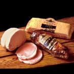お年賀 ギフト 2021年 帰歳暮 薪・炭火仕上げハム・ベーコン・焼き豚ギフト(H-4-g) 内祝い お歳暮 ギフト 高級 食べ物 肉 プレゼント 北海道の 贈り物にも!