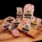内祝い ギフト お返し 2021 春 薪・炭火仕上げハム・ベーコンギフト(G-1-g) 内祝い お歳暮 ギフト 高級 食べ物 肉 プレゼント 北海道の 贈り物にも!