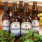 父の日 ビールギフト 高級 北海道 札幌開拓使麦酒セット 詰めたて ビール 5本入り