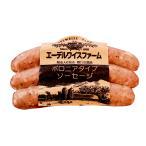 お歳暮 ギフト 2020薪・炭火仕上げ ボロニアタイプソーセージ 3パック 内祝い お歳暮 ギフト 高級 食べ物 肉 プレゼント 北海道の 贈り物にも!   手造り