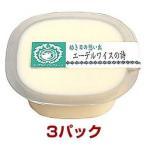 チーズケーキ 内祝い 贈り物 ギフト デザート セット 北海道 手造り お取り寄せ レアチーズケーキ 3個