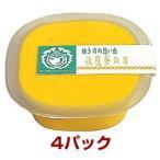 パンプキンムース 内祝い 贈り物 ギフト デザート セット 北海道 手造り お取り寄せ パンプキンムース 4個