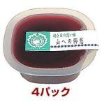 ぶどうゼリー 内祝い 贈り物 ギフト デザート セット 北海道 手造り お取り寄せ ぶどうゼリー 4個