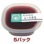 ぶどうゼリー 内祝い 贈り物 ギフト デザート セット 北海道 手造り お取り寄せ ぶどうゼリー 5個
