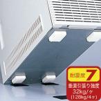 サンワサプライ [QL-02K] 耐震CPU(大)ガード QL02K