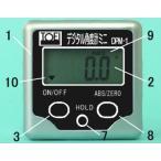 あすつく対応★ソクテイキソノタ [DPM-1] デジタル角度計ミニ DPM1