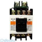 富士電機 SC-03 COIL-AC100V 1A 標準形電磁接触器 ケースカバーなし SC03COILAC100V1A