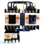 富士電機 SW-03RM SI-AC200V 2.2K KO-AC100V 1BX2 可逆形電磁開閉器 ケースカバーなし SW03RMSIAC200V2.2KKOAC100V1BX2