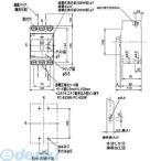 パナソニック Panasonic BKW3250915K 漏電ブレーカ BKW-N型 単相3線専用