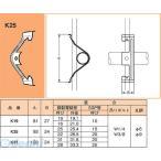 ネグロス電工 K25 二重天井用電線管支持金具【ワンタッチ式】 【50個入】