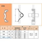 ネグロス電工 K19 二重天井用電線管支持金具【ワンタッチ式】 【50個入】