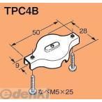 ネグロス電工 TPC4B 二重天井用ボックス支持金具【吊りボルト・丸鋼用】 【20個入】