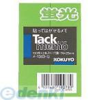 コクヨ KOKUYO メ−1303−G 【10個入】タックメモ蛍光色タイプ付箋74X25mm100枚X2本緑