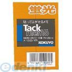 コクヨ KOKUYO メ−1303−YR 【10個入】タックメモ蛍光色タイプ付箋74X25mm100枚X2本橙