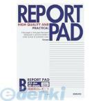 コクヨ レポートパッド表紙巻きA4 B罫50枚 レ-725B