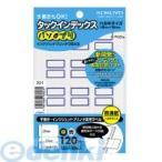 コクヨ KOKUYO 54669642 タックインデックス中23×29mm120片(12片×10枚)青枠 タ-PC21B