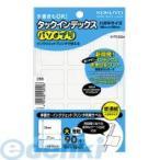 コクヨ KOKUYO 54669697 タックインデックス大27×34mm90片(9片×10枚)無地 タ-PC22W