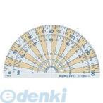コクヨ KOKUYO 55213721 分度器再生PET樹脂製90×50mm半円分度器 GY-GBA310