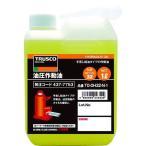 あすつく対応 トラスコ中山(TRUSCO) TRUSCO TOOH32N1 油圧作動オイル VG32 1L 437-7753