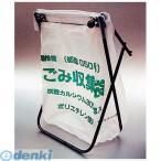 [8541800] マグネット付 ごみ袋スタンド 45L用 4981196009212