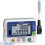 あすつく対応HIOKI  LR5011 温度ロガー