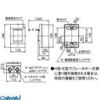 パナソニック Panasonic BCD3071K ケースBr NCD-30 3P7.1A