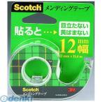 スコッチ メンディングテープ 12mm×11.4m 小巻 CM-12 スリーエムジャパン