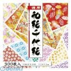 トーヨー  018034 徳用和紙千代紙7.5cm300枚【AKB】
