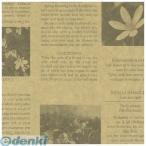ササガワ タカ印 49-1421 包装紙 カーディアングレー茶 半才判 491421