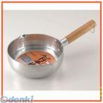 パール金属  H-826 味覚 アルミ槌目行平鍋20cm H826【キャンセル・交換不可商品です】