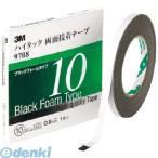 【AST】3M  970810AAD ハイタック両面接着テープ 9708 10mmX10m 黒 1巻入り あすつく対応