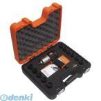 スナップオン・ツール  BP816K1 超軽量3/8エアインパクトレンチ ソケットセット