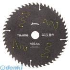 あすつく対応 TJMデザイン  TCKFZ16552 チップソー 高耐久FS 造作用 165-52P
