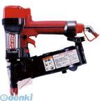 マックス  HN65M直送 代引不可・他メーカー同梱不可 高圧釘打機 27〜50mm