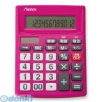 アスカ  C1234P ビジネス電卓カラー ピンク【AKB】