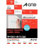 A-one エーワン 31271 マルチプリンタラベル A4判ノーカット【10枚】