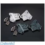 シフトアップ  210075-03 ガセットST/UPプレートSIL NSF1 21007503