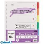 テージー  IN-3406 カラーインデックスPP A4/30穴6山 IN3406