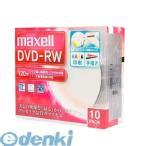 日立マクセル Maxell DW120WPA.10S 録画用DVD-RW ひろびろホワイトレーベル 10枚入り