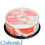 日立マクセル Maxell DW120WPA.20SP 録画用DVD-RW ひろびろホワイトレーベル 20枚入り