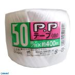 宮島化学工業  CT041 PPテープ 白 幅50mm×長さ400m