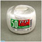 宮島化学工業  TT001 PPテープ 白 幅50mm×長さ200m